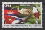 C* (2010) Yv. 4850  /  Bird - Oiseaux - Aves - Birds - Pajaros - Cambodge Relationship - Oiseaux