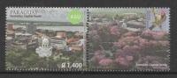 Paraguay (2014) - Set -   /  Bird - Oiseaux - Aves - Birds - Pajaros - Asuncion - Flowers - Fleurs - Fiori - Flores - Vogels