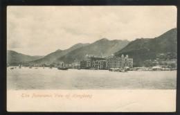 HONG KONG PANORAMIC VIEW OLD POSTCARD - China (Hongkong)
