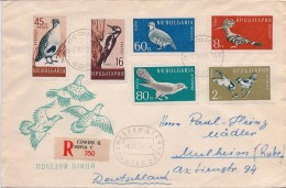 BULGARIE - OISEAUX 1959 SERIE COMPLETE SUR FDC - Gru & Uccelli Trampolieri