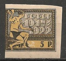 Timbres - Russie - 1922 - 5 Py. - Neuf - - Neufs