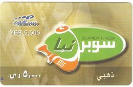 Yemen-Super Naba 5.000 YER,sample