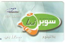 Yemen-Super Naba 12.000 YER,sample