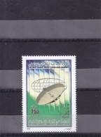 Stamps LIBYA 2005 LIBYA 1ST TELECOMMUNICATION FAIR MNH #3 */* - Libye