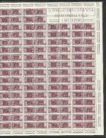 1955 Italia Italy Repubblica PACCHI POSTALI 20 Lire Fil. Stelle (86) In Foglio Di 60 MNH** Sheet - 6. 1946-.. Repubblica