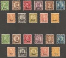 E)1922-25, USA, PRESIDENTS OF THE UNITED STATES OF AMERICA, FRANKLIN, HARDING, WASHINGTON, LINCOLN, MARTHA WASHINGTON - Unused Stamps