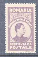 ROMANIA  XII     * - Franchise