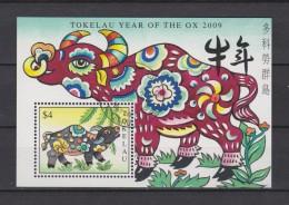 Tokelau Block Mi 41 Year Of The Ox 2009 - First Day Cancellation In Fakaofo - Tokelau