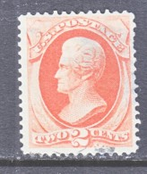 US  178    (o)  1875  Issue - 1847-99 General Issues