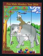 CX0663 Bhutan 2016 Chinese Lunar New Year Of The Monkey Stamp Type Bingshen Zhang 1M Full - Chines. Neujahr