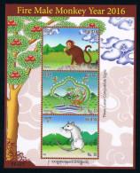 CX0662 Bhutan 2016 Chinese Lunar New Year Of The Monkey Stamp Souvenir Sheet 1MS Bingshen Full - Chines. Neujahr
