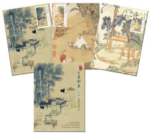 Maxi Cards(A) 2016 Ancient Chinese Painting Stamps Tea Palace Museum Bridge Mount Tree - Drinks