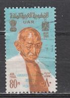 Egypte 1969 Mi Nr 964 Mahatma Gandhi - Egypte