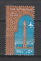 Egypte 1964 Mi Nr 776 TV Toren  Cairo - Egypte