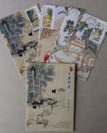 Maxi Cards(B) 2016 Ancient Chinese Painting Stamps Tea Palace Museum Bridge Mount Tree - Drinks