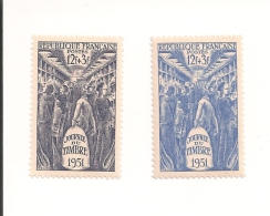 N° 879 Tri Postal. Normal + Variété 879a Repertoriée Maury.