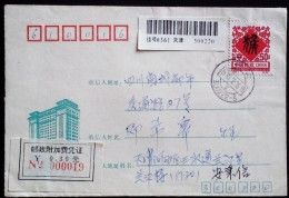 CHINA CHINE CINA COVER  WITH TIANJIN 300222-3 ADDED CHARGE LABEL (ACL) 0.30 YUAN - Storia Postale