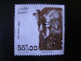 Timbre Egypte     N° 219 PA - Poste Aérienne