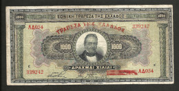 [CC] GREECE - NATIONAL BANK - 1000 DRACHMAI (1926) - - Greece