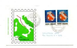 Fb685 - REPUBBLICA 1965 ,   Non Viaggiata A.F. ROMA. GIORNATA FRANCOBOLLO - 6. 1946-.. Repubblica