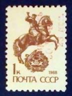 Tyraspol, Tiraspol(Poste Locale Ex-URSS, Lokaly Na Uzemi Byv. ZSSR, Local Post USSR, CCCP)    ** - 1923-1991 USSR