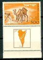 Israel - 1950, Michel/Philex No. : 54, - MNH - Full Tab - - Israël