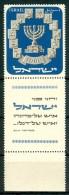 Israel - 1952, Michel/Philex No. : 66, - MNH - ***  - Full Tab - - Neufs (avec Tabs)