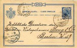 8454 Serbia, Stationery Circuled 10p. 1898 To Berlin - Serbie
