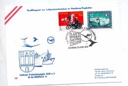 Lettre Vol De Salutation Pour  Exposition Buw Wien Hambourg Cachet Wien - Airplanes