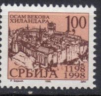 Yugoslavia,For Restoration Hilandar II 1998.,MNH - 1992-2003 Federal Republic Of Yugoslavia