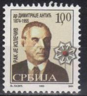 Yugoslavia,Anti Cancer 1999.,MNH - 1992-2003 République Fédérale De Yougoslavie
