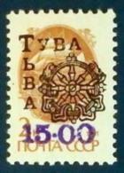 Tyva (Poste Locale Ex-URSS, Lokaly Na Uzemi Byv. ZSSR, Local Post USSR, CCCP)    ** - 1923-1991 USSR