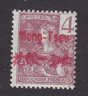 French Offices In Mongtsu, Scott #18, Mint Hinged, Indo-China Surcharged, Issued 1906 - Unused Stamps