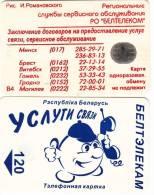 BELARUS - Communication Service, BelTelecom Telecard 120 Units, Used