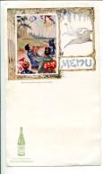 BVD2 Menu Style Art Nouveau. Saint Galmier Source Badoit Enfants Japonnais Jouant Au Cerf Volant - Menus