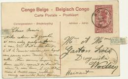 ENTIER POSTAL CP PHOTO N°17 10c CONGO BELGE DE BOMA EN 1913 - Entiers Postaux