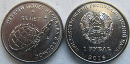 """New! Transnistria 1 Ruble 2016 """"55 Years Of The First Flight Into Space"""" UNC - Coins"""