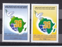Stamps LIBYA 2005 THE 36TH ANNIV, OF QADDAFI SEPTEMBER REVOLUTION MNH #14 */* - Libye