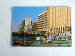 Carte Postale Ancienne : Emirats Arabes Unis , U.A.E. : DUBAI , A Scene From Deira - Emirats Arabes Unis