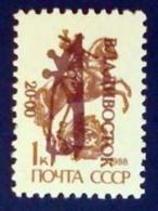 Vladivostok (Poste Locale Ex-URSS, Lokaly Na Uzemi Byv. ZSSR, Local Post USSR, CCCP)    ** - 1923-1991 USSR