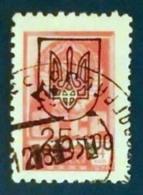 Ukrajina, Ukraine (Poste Locale Ex-URSS, Lokaly Na Uzemi Byv. ZSSR, Local Post USSR, CCCP)    Obl - 1923-1991 USSR