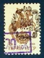 Uzhorod, Oujhorod (Poste Locale Ex-URSS, Lokaly Na Uzemi Byv. ZSSR, Local Post USSR, CCCP)    ** - 1923-1991 USSR