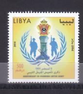 Stamps LIBYA 2014 THE FOUNDATION OF LIBYAN ARMY  #32 */* - Libya