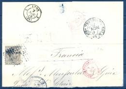 1878 , BARCELONA , ENVUELTA CIRCULADA A LYON , MAT. ROMBO , TRÉBOL DE BARCELONA , ESPAGNE - CERBERES - LYON , LLEGADA - 1875-1882 Royaume: Alphonse XII
