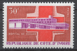 Ivory Coast 1966 Mi# 309** BOUAKE HOSPITAL AND RED CROSS - Ivory Coast (1960-...)