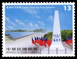NT$13 2016 South China Sea Peace Of RO China Stamp Island Low Carbon Solar Energy Photovoltaic Flag Climate - Sciences