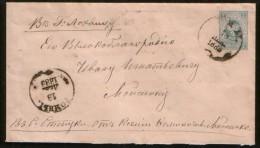 Russia 1885 Stationery Cover 7kop  Romny - Lokhvytsya (Poltava Reg.) - 1857-1916 Imperium