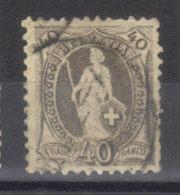 N° 75 (1882) - 1882-1906 Wappen, Stehende Helvetia & UPU