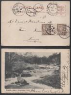 FREMANTLE - WESTERN AUSTRALIA - SERPENTINE FALLS / 1905 CARTE POSTALE TAXEE EN FRANCE POUR ROUEN (ref 3997) - 1854-1912 Western Australia