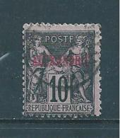 Colonie  Timbre D´Alexandrie  Type Sage  De 1899/1900  N°7  Type I  Oblitéré - Alexandrie (1899-1931)